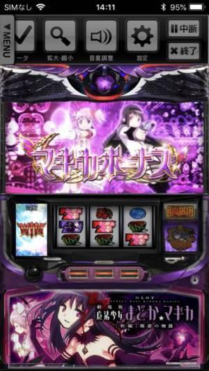 iPhone、iPadアプリ「SLOT劇場版魔法少女まどかマギカ[新編]叛逆の物語」のスクリーンショット 3枚目