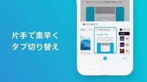 iPhone、iPadアプリ「SkyLeap」のスクリーンショット 2枚目