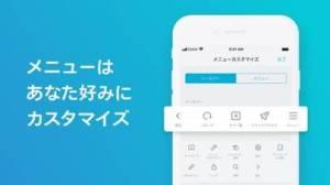iPhone、iPadアプリ「SkyLeap」のスクリーンショット 3枚目