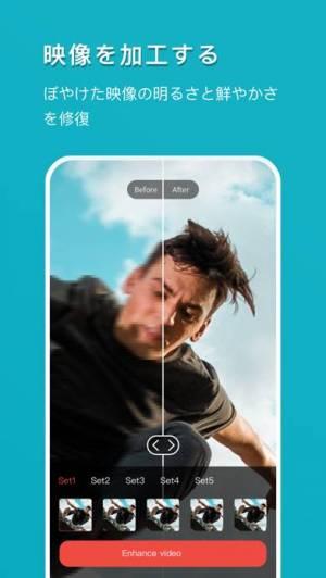 iPhone、iPadアプリ「Remini - 高画質化するAI写真アプリ」のスクリーンショット 4枚目