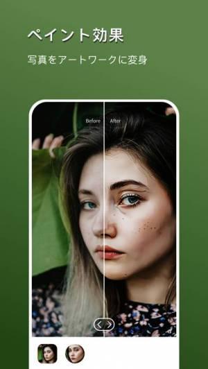 iPhone、iPadアプリ「Remini - 高画質化するAI写真アプリ」のスクリーンショット 5枚目
