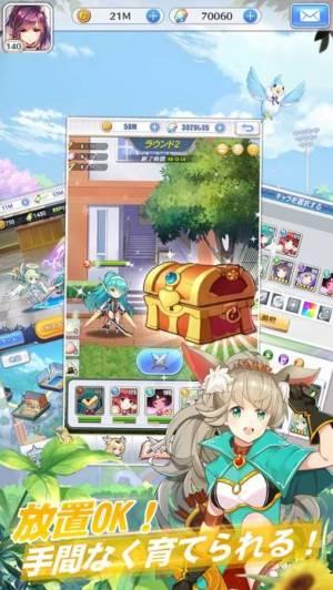 iPhone、iPadアプリ「ガールズ X バトル 2」のスクリーンショット 5枚目