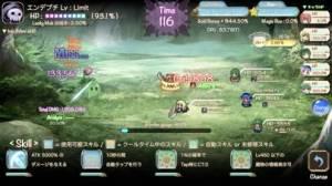 iPhone、iPadアプリ「Tap! MW!」のスクリーンショット 4枚目