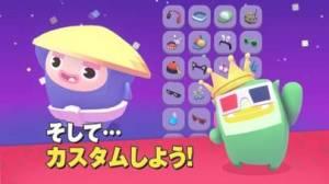 iPhone、iPadアプリ「Melbits World」のスクリーンショット 5枚目
