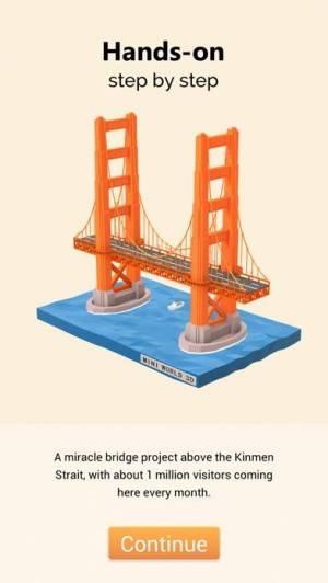 iPhone、iPadアプリ「ポケットワールド 3D」のスクリーンショット 3枚目