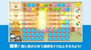 iPhone、iPadアプリ「LINE:ドラえもんパーク」のスクリーンショット 2枚目