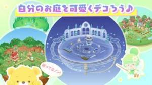iPhone、iPadアプリ「ピグライフ 〜ふしぎな街の素敵なお庭〜」のスクリーンショット 3枚目