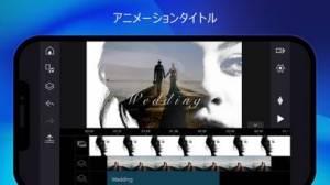 iPhone、iPadアプリ「PowerDirector 動画編集&動画作成&動画加工」のスクリーンショット 4枚目
