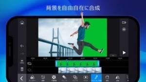 iPhone、iPadアプリ「PowerDirector 動画編集&動画作成&動画加工」のスクリーンショット 5枚目