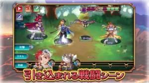 iPhone、iPadアプリ「RPG 魔想のウィアートル」のスクリーンショット 4枚目