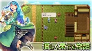 iPhone、iPadアプリ「RPG 魔想のウィアートル」のスクリーンショット 5枚目