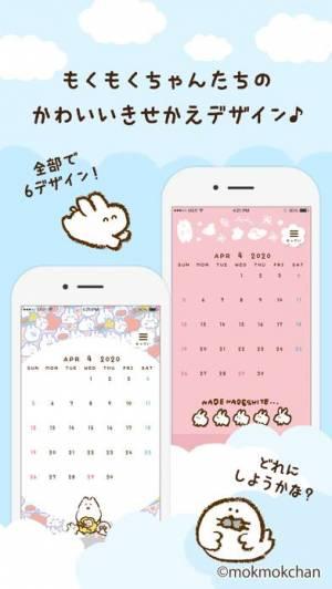 iPhone、iPadアプリ「もくもくちゃんカレンダー」のスクリーンショット 3枚目