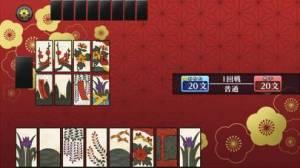 iPhone、iPadアプリ「ゲームバラエティー花札」のスクリーンショット 3枚目
