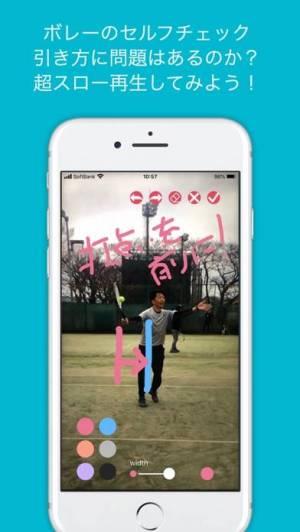 iPhone、iPadアプリ「ギアアップテニス」のスクリーンショット 2枚目