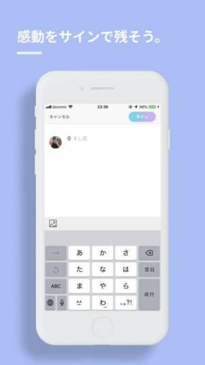 iPhone、iPadアプリ「SignPlace」のスクリーンショット 3枚目