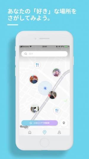 iPhone、iPadアプリ「SignPlace」のスクリーンショット 1枚目