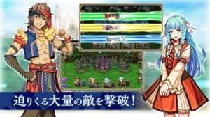 iPhone、iPadアプリ「RPG ロストドラゴン」のスクリーンショット 2枚目