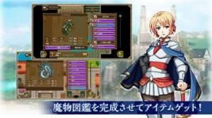 iPhone、iPadアプリ「RPG ロストドラゴン」のスクリーンショット 5枚目