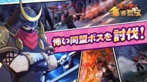 iPhone、iPadアプリ「炎ジョイ・舞遊烈伝」のスクリーンショット 2枚目