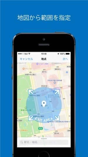 iPhone、iPadアプリ「LocN」のスクリーンショット 1枚目