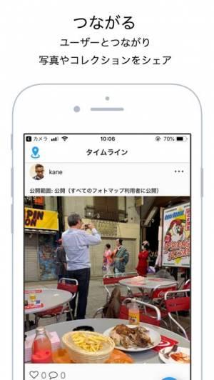 iPhone、iPadアプリ「フォトマップ - たくさんの写真をマップで整理。しかも簡単に」のスクリーンショット 5枚目