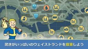 iPhone、iPadアプリ「Fallout Shelter Online」のスクリーンショット 4枚目