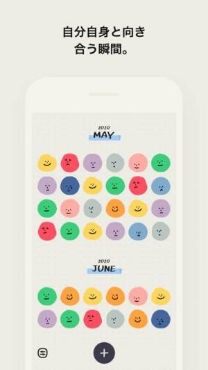 iPhone、iPadアプリ「MOODA」のスクリーンショット 1枚目