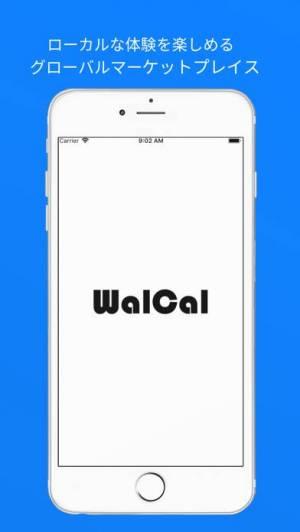 iPhone、iPadアプリ「WalCal」のスクリーンショット 1枚目