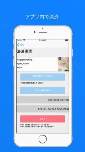 iPhone、iPadアプリ「WalCal」のスクリーンショット 5枚目