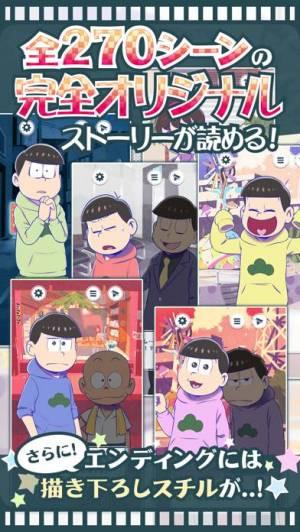 iPhone、iPadアプリ「おそ松さんのニート芸能プロダクション!たび松製作委員会」のスクリーンショット 5枚目