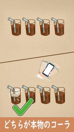 iPhone、iPadアプリ「最強の脳トレ」のスクリーンショット 2枚目