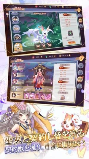 iPhone、iPadアプリ「幻妖物語-十六夜の輪廻」のスクリーンショット 2枚目
