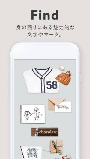 iPhone、iPadアプリ「Fontgenic - おしゃれで映える写真を簡単に作ろう!」のスクリーンショット 1枚目