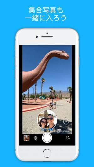 iPhone、iPadアプリ「MixCam: フロント & バックカメラ」のスクリーンショット 2枚目