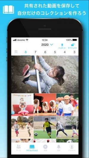 iPhone、iPadアプリ「MARKERS」のスクリーンショット 5枚目