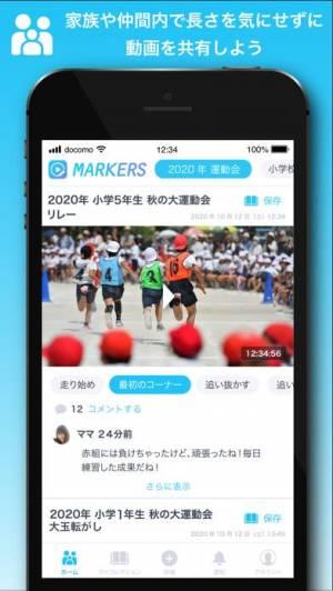 iPhone、iPadアプリ「MARKERS」のスクリーンショット 1枚目
