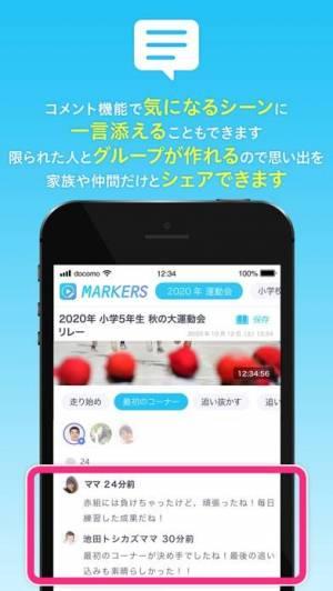 iPhone、iPadアプリ「MARKERS」のスクリーンショット 2枚目