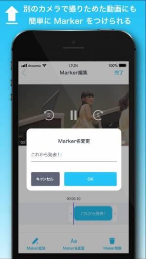 iPhone、iPadアプリ「MARKERS」のスクリーンショット 4枚目