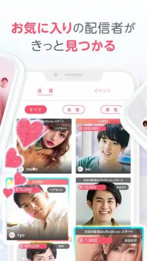 iPhone、iPadアプリ「Lynomi(ライノミ)-ライブ配信アプリ-」のスクリーンショット 2枚目