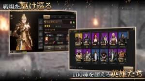iPhone、iPadアプリ「Last Kings」のスクリーンショット 4枚目