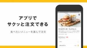 iPhone、iPadアプリ「食べログテイクアウト」のスクリーンショット 3枚目