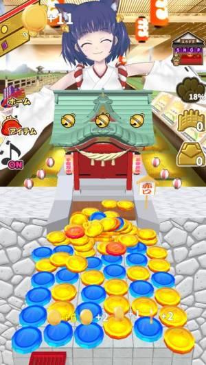 iPhone、iPadアプリ「ココのコイン落とし」のスクリーンショット 1枚目