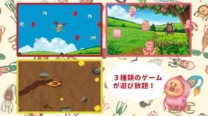iPhone、iPadアプリ「こびとあそび - こびとづかんミニゲーム集」のスクリーンショット 2枚目