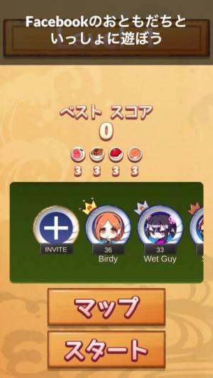 iPhone、iPadアプリ「おすしパズル2」のスクリーンショット 4枚目