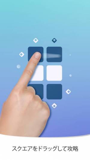 iPhone、iPadアプリ「Zen Squares」のスクリーンショット 2枚目