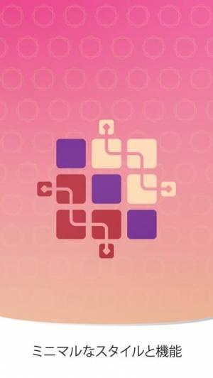iPhone、iPadアプリ「Zen Squares」のスクリーンショット 5枚目