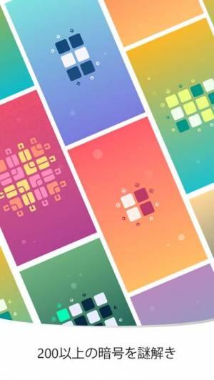 iPhone、iPadアプリ「Zen Squares」のスクリーンショット 3枚目