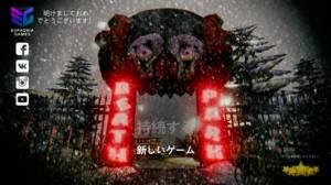 iPhone、iPadアプリ「Death Park: 怖いホラーゲームアドベンチャーピエロ」のスクリーンショット 2枚目