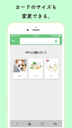 iPhone、iPadアプリ「Homer」のスクリーンショット 4枚目