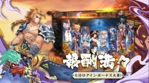 iPhone、iPadアプリ「第六天魔王―この乱世を生き抜く!」のスクリーンショット 3枚目